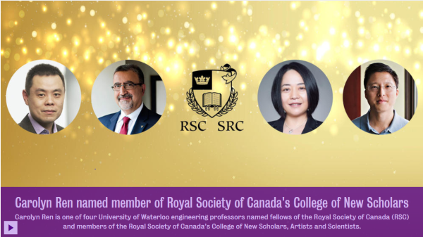 Dr. Carolyn Ren named member of Royal Society of Canada's College of New Scholars